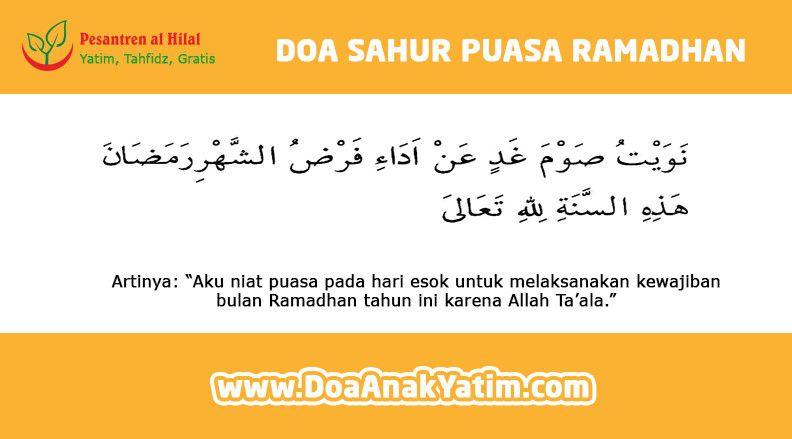 doa sahur puasa ramadhan